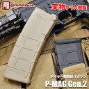 次世代電動ガン M4シリーズ SCAR-L 対応 MAGPUL PTS製 P-MAG ポリマー マガジン 120/30連 切替式 | 東京マルイ 次世代…