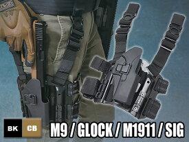 【グロック / M1911 / M9 / SIG 対応】 BLACKHAWKタイプ CQC SERPA ホルスター & レッグパネル セット | ハンドガン ピストル エアガン エアーガン ブラックホーク ガスガン ガスブローバック ホルスター レッグホルスター サイホルスター サバゲー サバイバルゲーム