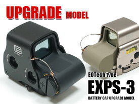 【EOTech タイプ】 新電池キャップ 新刻印 モデル EXPS3 ホロサイト レプリカ 20mm レイル 対応 QDマウント搭載 | 東京マルイ 電動ガン エアガン エアーガン サバゲ— サバゲ サバイバルゲーム カスタム パーツ カスタムパーツ イオテック EXPS-3 レール ドットサイト
