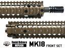 【東京マルイ GBB MWS対応】 MADBULL正式ライセンス DD MK18 RIS II 9.5inch フロント コンバージョン キット FDE | G…