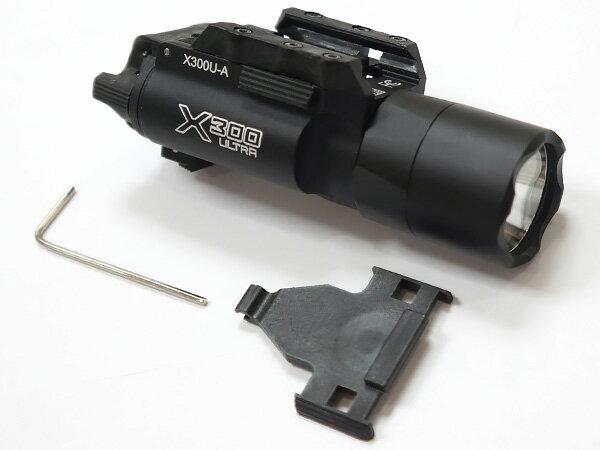 【ハンドガン/20mmレイル対応】 SUREFIREタイプ X300 ULTRA ハンドガン フラッシュライト   X300U シュアファイア ピストルライト LEDライト ウェポンライト アンダーレイル GLOCK19 G17 G18C Hi-CAPA ハイキャパ USP コンパクト 20mmレイル レール サバゲー
