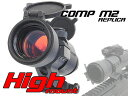 【Aimpointタイプレプリカ】COMP M2 ドットサイト (キルフラッシュ&Highマウント)