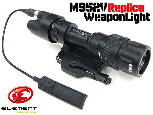 【SUREFIREタイプ】ストロボ機能付 M952V LEDライト EX192