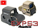 【EoTechタイプ】EXPS3 ホロサイト《EoTech Type EXPS-3 Holo Sight》
