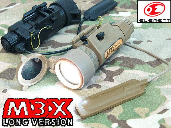 【Element製 / EX175】M3Xタイプフラッシュライト / ロング 《INSIGHTタイプ》《高光度LED》