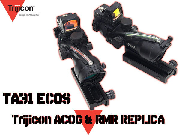 【Trijicon ACOGタイプ】TA31ECOS 4X32スコープ&RMRドットサイト