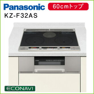 Panasonic (Panasonic) IH cooking heater built-in KZ-F32AS black / grayshsilver 60 cm top ( 60 cm width ) single-phase 200 V 2 mouth IH + radiant iron and stainless steel support eco Navi equipped with