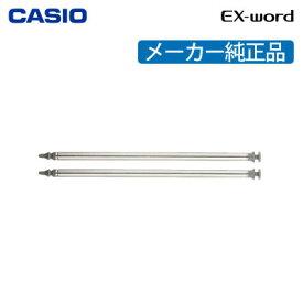 【送料別:小型宅急便】カシオ(Casio) 電子辞書 EX-Word タッチペン XD-PF10