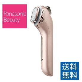 パナソニック Panasonic 導入美容器 イオンエフェクター EH-ST97-N美顔器 美容家電 人気 美肌 本格エステ 肌ケアベースケア コラーゲン ヒアルロン酸 プラセンタ クリア肌 ハリ 弾力 くすみ 乾燥肌 保湿 しわ 毛穴 ビタミンC おすすめ
