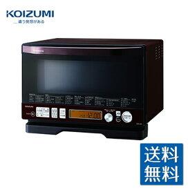 コイズミ オーブンレンジ レッド KOR1801R 深角皿 デカ文字 大型液晶 音声ガイド 40種類の自動調理 フラット庫内 前開きドア