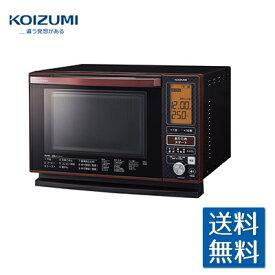 コイズミ オーブンレンジ レッド KOR1602R デカ文字 大型液晶 ワット数表示 音声ガイド 誤操作防止 28種類の自動調理 簡単お手入れ フラット庫内 前開きドア 小型サイズ 省スペース