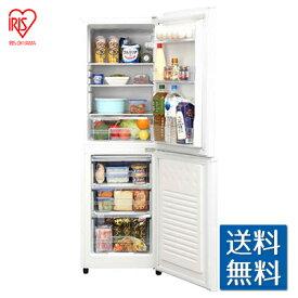 アイリスオーヤマ 冷蔵庫 162L ホワイト AF162-W 小物・ボトルポケット クリアケース 共働き 単身赴任 ボトムフリーザー 引き出し冷 庫内灯 温度調節つまみ