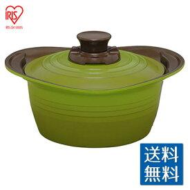 アイリスオーヤマ 無加水鍋20cm グリーン MKSS-P20-GR 焼く・煮る・炊く・蒸す・炒める・茹でる セラミックコーティング お手入れ簡単