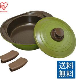 アイリスオーヤマ 無加水鍋24浅型 グリーン MKSS-P24S-GR 焼く・煮る・炊く・蒸す・炒める・茹でる セラミックコーティング お手入れ簡単