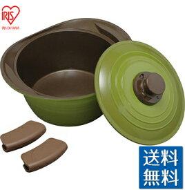 アイリスオーヤマ 無加水鍋24深型 グリーン MKSS-P24D-GR 焼く・煮る・炊く・蒸す・炒める・茹でる セラミックコーティング お手入れ簡単