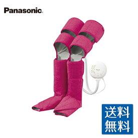 ★あす楽対応★パナソニック(Panasonic) エアーマッサージャー レッグリフレ ピンク EW-RA99-P コードレス 太もも ひざ周り スポーツ疲れ ヒール疲れ