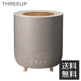 ★あす楽対応★上から給水&おしゃれ お手入れ簡単 スリーアップ ハイブリッド加湿器「フォグミスト」 3.5L ショコラ HB-T1953BR おしゃれ 加湿器 ハイブリッド式 アロマディフューザー