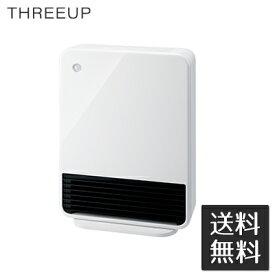 ★あす楽対応★スリーアップ 人感センサー付 大風量セラミックヒーター「マキシムヒート」 クリアホワイト CH-T1960WH 人感センサー