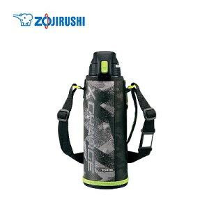 象印(ZOJIRUSHI) ステンレスクールボトル TUFF ライムグレー SD-FB10-HG 1.0L 清潔 ワンタッチ【ギフト対応】