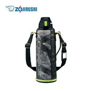象印(ZOJIRUSHI) ステンレスクールボトル TUFF ライムグレー SD-FB15-HG 1.5L 清潔 ワンタッチ【ギフト対応】