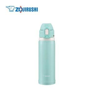 象印(ZOJIRUSHI) ステンレスクールボトル TUFF ミント SD-CS50-GM 0.52L ストロータイプ 清潔