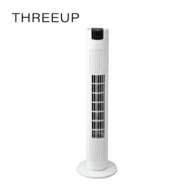 スリーアップ(THREE-UP) スリムタワーファン ホワイト EFT-1603WH 3段階風量調節 タッチセンサー採用 スリムボディ