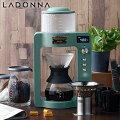 洗うのが面倒な人にぴったり!お手入れ簡単でおしゃれなコーヒーメーカーのおすすめは?