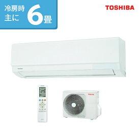 東芝(TOSHIBA) TMシリーズ ルームエアコン 主に6畳用 RAS-2210TM-W 2020年モデル ピークカット機能 やわらかドライ(除湿) マジック洗浄熱交換器 内部乾燥 窓上設置【エアコン本体(室外機付き)】