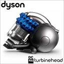 【即納】Dyson (ダイソン) サイクロン式クリーナー DC46 タービンヘッド アイアン/サテンブルー DC46THCOM キャニスター型掃除機