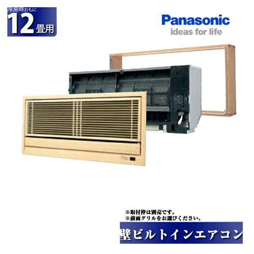 Panasonic(パナソニック) 壁ビルトインエアコン おもに12畳用 ハウジングエアコン CS-B361CK2