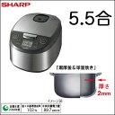 シャープ(SHARP)炊飯器 5.5合 シルバー KS-S10J-S KS-S10JS 炊飯器 黒厚釜 球面炊き【※】