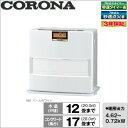 コロナ(CORONA) 石油ファンヒーター VXシリーズ (木造12畳/コンクリート17畳まで) パールホワイト FH-VX4616BY-W 季節家電 冬物家電 …