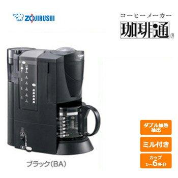 象印(ZOJIRUSHI) コーヒーメーカー 珈琲通 カップ6杯タイプ ブラック EC-VL60-BA ダブル加熱 ミルつき はずせる水タンク 浄水フィルター スイングバスケット はずせるフィルターケース コーヒーメーカー 挽きたてコーヒー
