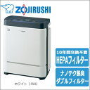 象印(ZOJIRUSHI) 空気清浄機 ホワイト PA-XA24-WA HEPAフィルター ナノテク脱臭 ニオイ ホコリ 花粉