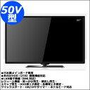 neXXion 50インチハイビジョンテレビ 外付HDD(2TB)録画LAN端子付 ブラック WS-TV5013B