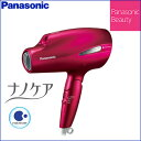 Panasonic(パナソニック) ヘアードライヤーナノケア ルージュピンク EH-NA99-RP ナノイー ダブルミネラル 毛先集中ケアモード スタイ…