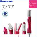 Panasonic(パナソニック) くるくるドライヤー ナノケア ルージュピンク EH-KN99-RP ナノイー 5つのアタッチメント スタイリング ヘア…