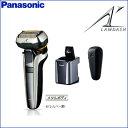 Panasonic(パナソニック) ラムダッシュ5枚刃 シルバー調 ES-LV9CX-S 5Dアクティブサスペンション メンズシェーバー シェーバー 深剃 …