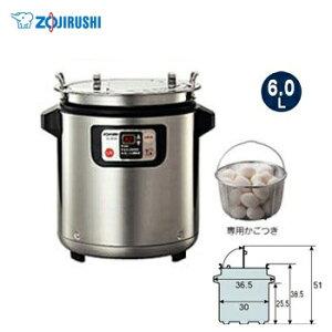 象印(ZOJIRUSHI) マイコン温泉卵&スープクックジャー 6.0L ステンレス TH-DE06-XA ハイパワー加熱 マイコン温度設定 ボイル機能つき 温泉たまご 業務用 プロ仕様