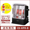 Iwatani(イワタニ) カセットガスストーブ ハイパワータイプ デカ暖 ブラック CB-HPR-B