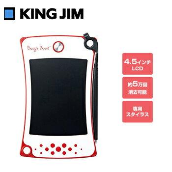 【送料別:小型宅急便】KING JIM (キングジム) 電子メモパッド ブギーボード 4.5インチ レッド(赤) BB-5-RD 書くのが楽しいかわいいサイズ♪ お子様のお絵かき・落書きにも! 書きごこちなめらか。新感覚の「電子メモパッド」