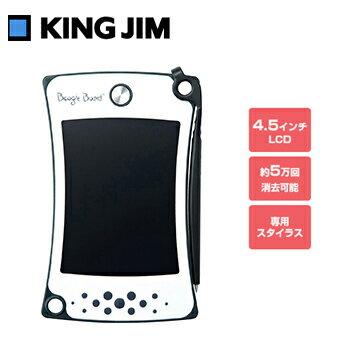 【あす楽対応】【送料別:小型宅急便】KING JIM (キングジム) 電子メモパッド ブギーボード 4.5インチ ブラック(黒) BB-5-BK 書くのが楽しいかわいいサイズ♪ お子様のお絵かき・落書きにも! 書きごこちなめらか。新感覚の「電子メモパッド」