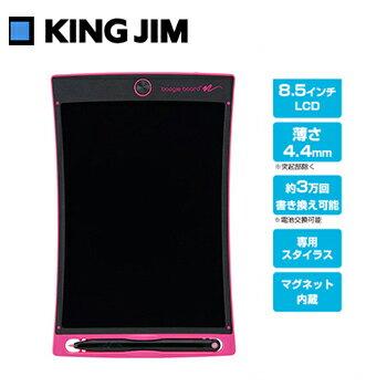 【送料別:小型宅急便】KING JIM (キングジム) 電子メモパッド ブギーボード 8.5インチ ピンク BB-7N-PK 書きごこちなめらか。新感覚の「電子メモパッド」