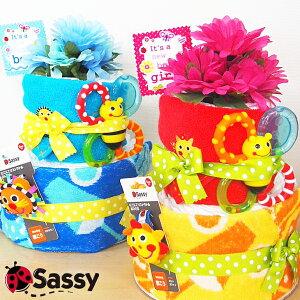 【おむつケーキ】 Sassy サッシー 売れ筋 セレブ ぬいぐるみ 出産祝い 男の子 女の子  送料無料  lucky5 0601楽天カード分割 クリスマス ベビーギフト お誕生日 赤ちゃん パンパース