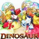 おむつケーキ バルーン ダイナソー 恐竜 出産祝い 売れ筋★土曜日営業★出産祝い♪【パンパース】ベビーギフト・男の子 女の子/【…