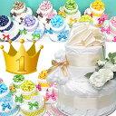 【おむつケーキ 25枚!贈り物 出産祝い プレゼント 【あす楽対応】桜 ベビー おすすめ!sassy【パンパース】ベビーギ…