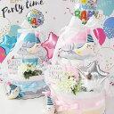 【新登場】おむつケーキ 贈り物 出産祝い男の子 女の子 あす楽 プレゼント taftoyタフトイ♪男の子 女の子★ふわふわ…