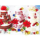 クリスマス限定 おむつケーキ 出産祝い2019christmas限定 男の子 女の子 送料無料 あす楽対応 オムツケーキ ツリ…