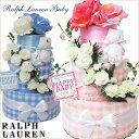 ralphlauren【おむつケーキ】女の子 出産祝い 出産祝い!今治♪【パンパース40枚】テディ ベビーギフト・男の子 売れ…