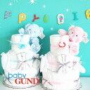 【おむつケーキ【あす楽対応】贈り物 出産祝い プレゼント!今治♪【パンパース40枚】テディ ベビーギフト・男の子 …
